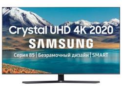 Samsung UE50TU8570U